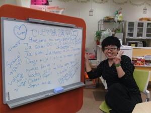 Naoko_July2015_TP
