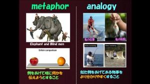 image slide takahiro_TPJuly2015