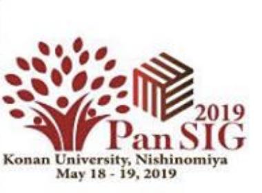 pansig2019 logo