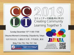 CCLT5-poster