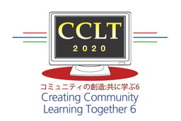 CCLT6 widget linking logo