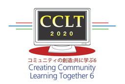 CCLT widget logo